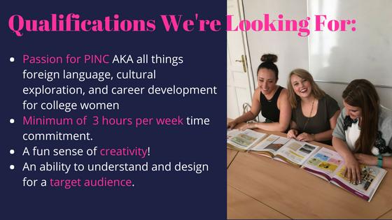 PINC college internship qualifications